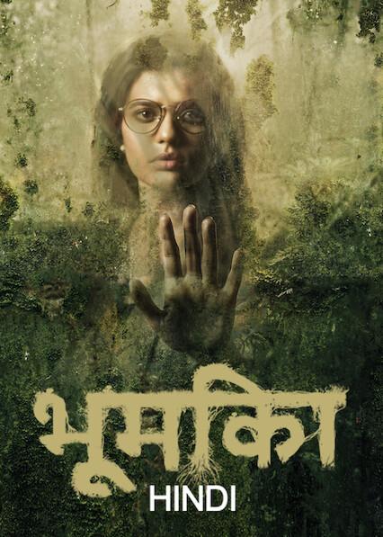 Boomika (Hindi) on Netflix UK